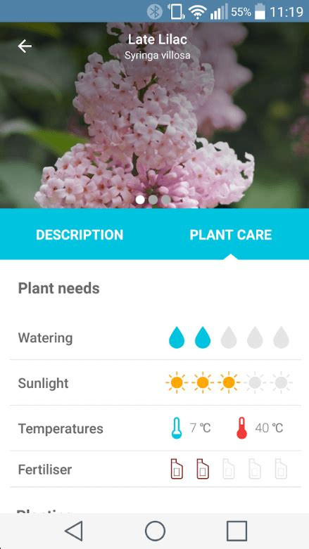 case   flower pot app   optimization