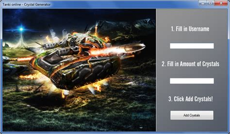 Tanki Online Gift Cards - download tanki online hack updated tanki online hack files included