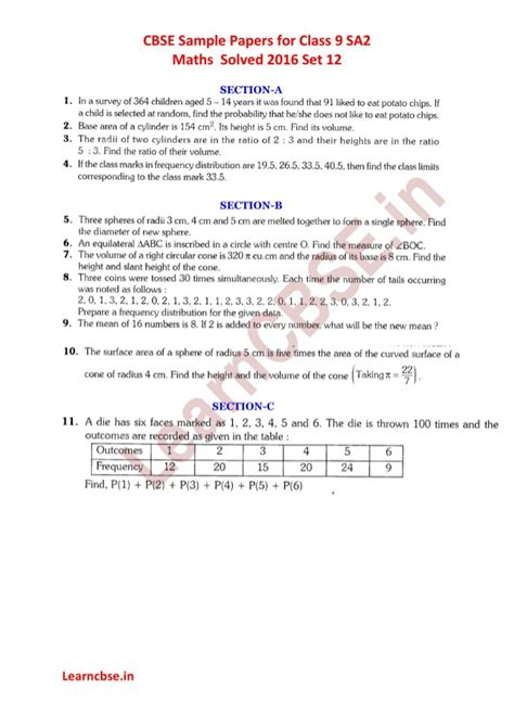 9th Sa2 Cbse Sle Paper Cbse Sle Papers For Class 9th Sa2 Maths Solved 2016 Set 12 Questio