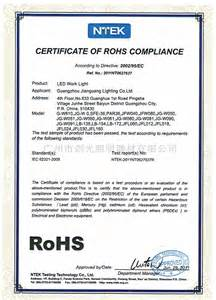 rohs compliance certificate template 15 rohs compliance certificate template compliance rohs