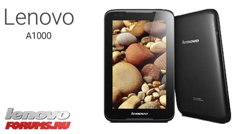 Tab Lenovo A1000g A1000 A412 01 23 130822 Row User Part01 Rarity