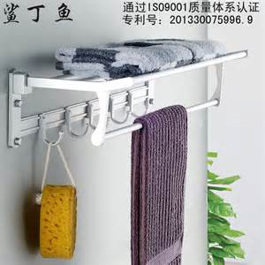 fishing bath accessories promotion shopping for