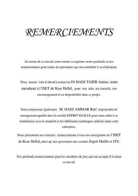 Exemple De Lettre De Remerciement Word Exemple De Remerciement D Un Projet