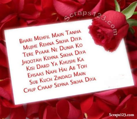 love shayri com shayari dosti hindi bewafa in punjabi in english in urdu