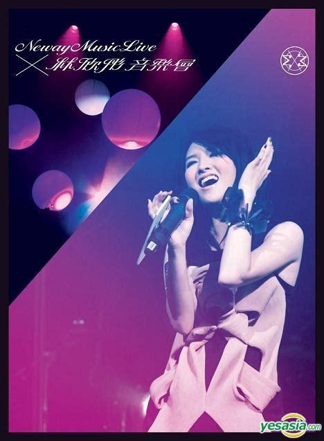 Dvd Vocalist 2cd yesasia neway live x 林欣彤音樂會 2dvd 2cd 特別版 dvd
