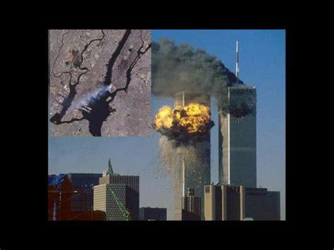 imagenes extrañas en las torres gemelas ee uu as 237 se vio ataque a las torres gemelas desde el