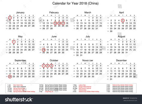 calendar year 2018 public holidays bank stock illustration