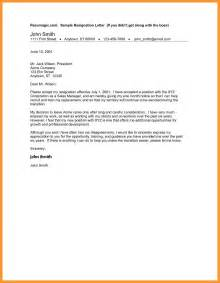 how to type up a resignation letter sop exle