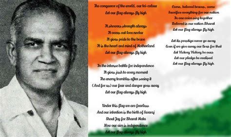 day indian song happy independence day 2015 5 timeless patriotic poems by