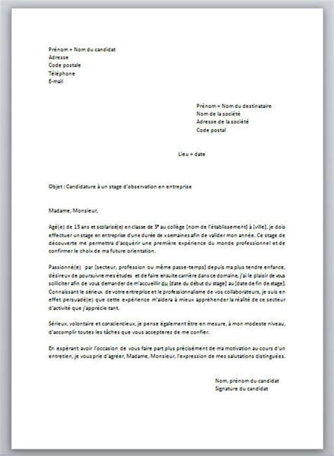 Modèle De Lettre De Motivation Pour Un Stage Pdf Letter Of Application Modele Lettre De Motivation Travail En Usine