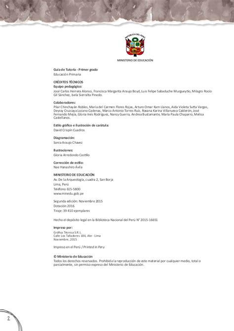 sesiones de tutoria tercer grado primaria2016 guia de tutoria y sesiones de primer grado 2016