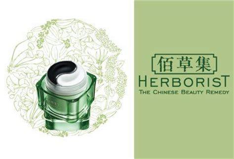 Parfum Herborist herborist pflegeprodukte knallerpreise parfum de
