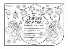 new year 2016 preschool worksheets new year worksheets for kindergarten new years