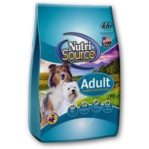 Nutri Source Rice 18 Lbs pet store pet food high quality pet food pet nutrition center food cat food