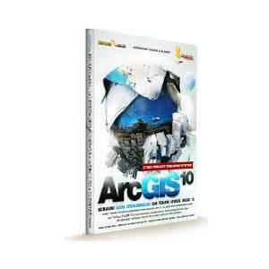 tutorial arcgis 10 5 video tutorial aplikasi arcgis 10 www cahayabintang com