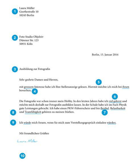 Bewerbungsschreiben Ausbildung Muster 2015 Bewerbungsschreiben Muster Anschreiben Bewerbung