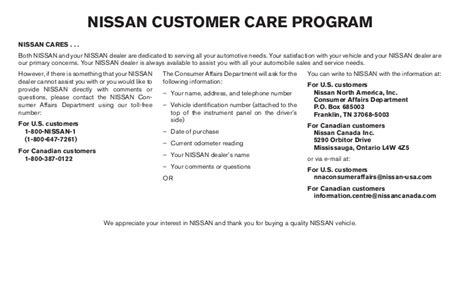 old car owners manuals 2012 nissan nv2500 on board diagnostic system 2012 xterra owner s manual