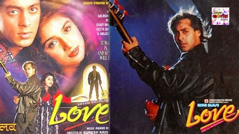 love film video song salman khan love 1991 full length hindi movie salman khan revathi