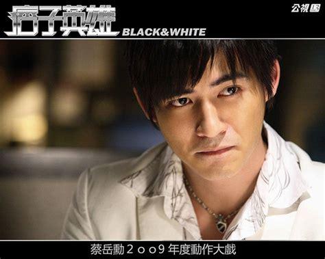 black dramawiki crunchyroll forum twdrama black white