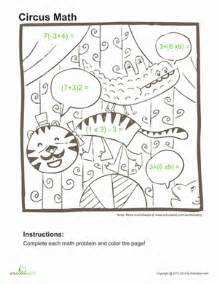 order of operations practice 1 algebra worksheets and