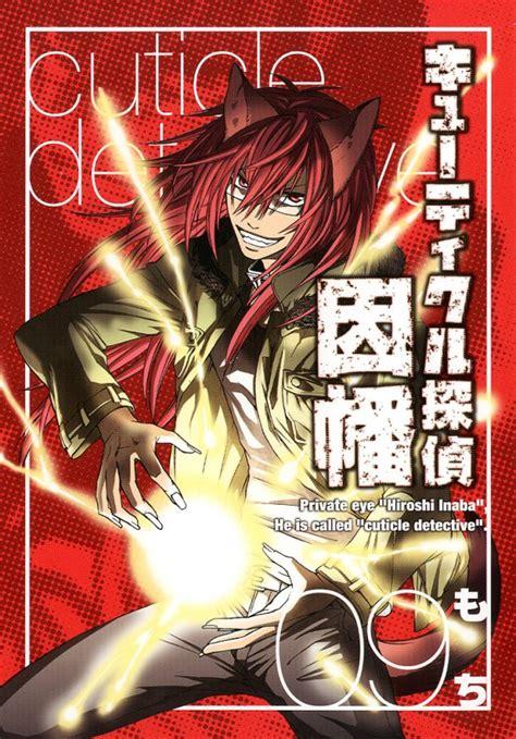 cuticle detective inaba inaba hiroshi mobile wallpaper 1391069 zerochan anime