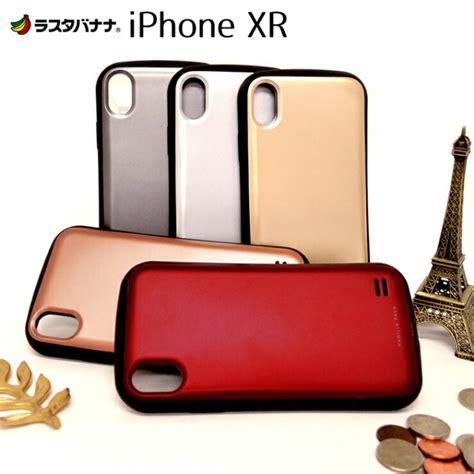 ラスタバナナ カラフルなiphone xr専用ハイブリッドケース vanilla pack 発売 itmedia mobile