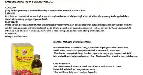 Herbal Ratu Nusantara Royal Omega Untuk Otak Dan Jantung distributor ratu nusantara mahkota dewa nusantara