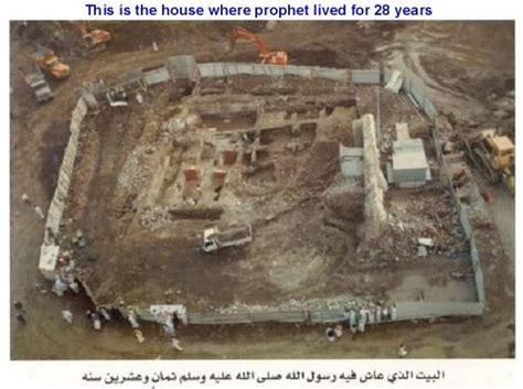 Buku Sayidah Fatimah Putri Tercinta Rasulullah bukti foto foto rumah nabi saw dan sayyidah khadijah yang telah dihancurkan wahabi salafy