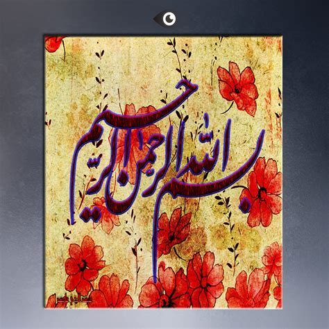 famous wall paintings famous islamic wall art arabic calligraphy oil painting