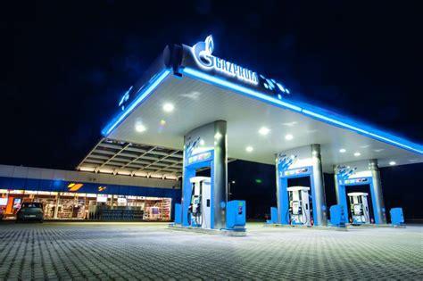 Oli Petro Trans Hd 50 d 252 nyan莖n en b 252 y 252 k 25 petrol ve gaz 蝙irketi pazarlamasyon