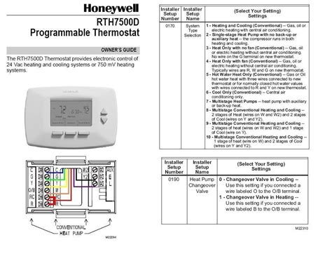ruud thermostat wiring diagram dolgular