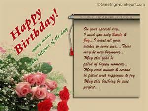 birthday greeting cards orkut happy birthday scraps ecards birthday images