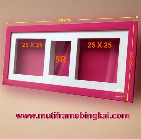 Photo Bromo Dengan Frame Ukuran 41 Cm X 31 Cm multiframebingkai bingkai foto 3d untuk si buah hati