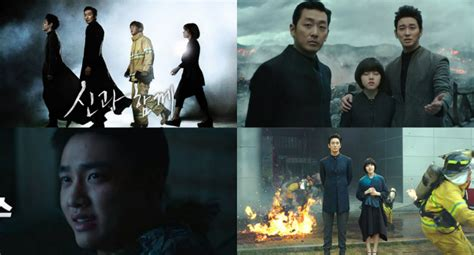 along with the gods korean movie review review film along with the gods the two worlds penuh haru