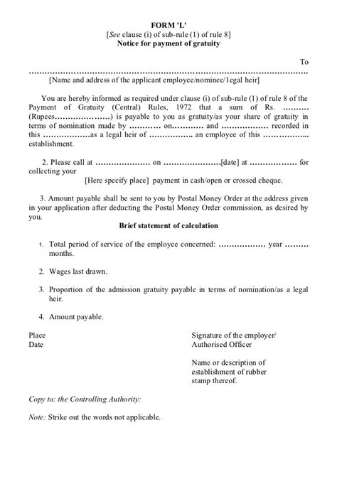 Request Letter Gratuity Gratuity Forms