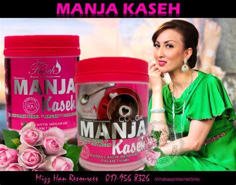 Manja Kaseh Coffee mizzhan resources manja kaseh