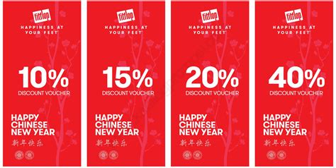 new year cheap fitflop new year promo grab your lucky angpao and