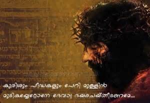 biography of abraham lincoln in malayalam jesus good friday quotes quotesgram