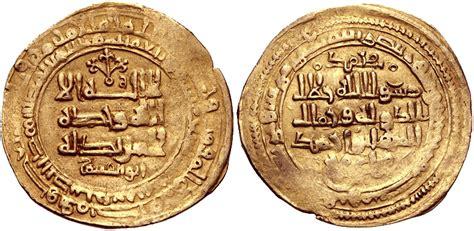 biography of muhammad ghazni muhammad of ghazni wikipedia