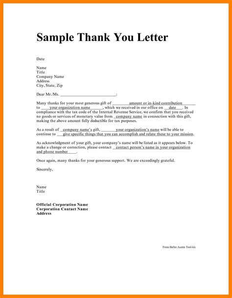 thank you letter response sle appreciation letter after 28 images thank you letters