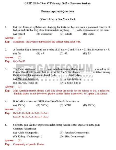 computer science research paper computer science gate question paper 2018 2019 studychacha