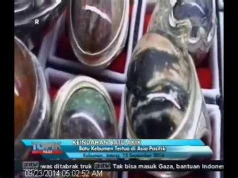 Lumut Panca Warna Tembus Pandang azimat batu mustika naga sui doovi