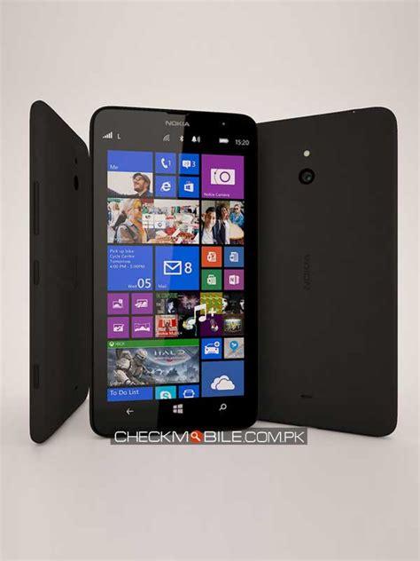nokia lumia 1320 price in india on 19 january 2016 lumia nokia lumia 1320 price specs reviews and features