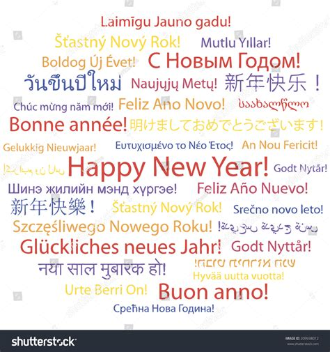 why is new year different to uk happy new year in many different languages words cloud