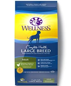 petsmart free bag of food petsmart free bag of wellness cat or food 17 value my dallas