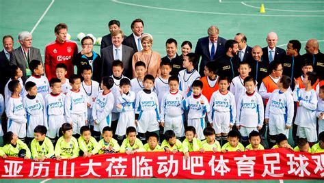 programma koninklijk huis staatsbezoek aan volksrepubliek china programma