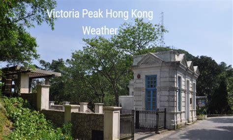 hong kong weather weather victoria peak hk