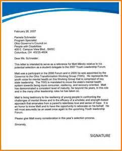Job recommendation letter sample recommendation letter jpg