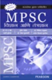 reference books mpsc books to be referred for mpsc entrance i