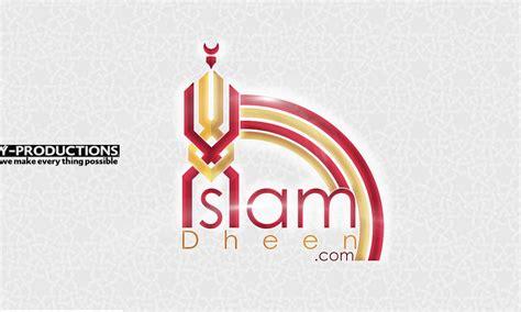 islamic logo design free software islamdheen website logo design 1 by docyehya on deviantart